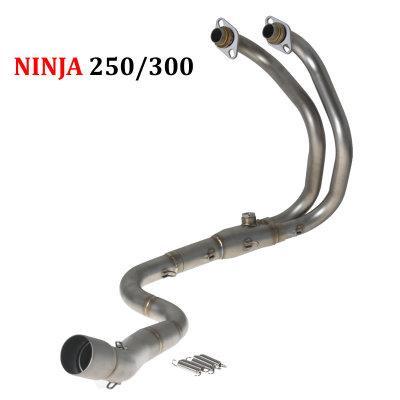 Cổ Pô Kawasaki Ninja 250-300 Inox nhập khẩu chính ngạch