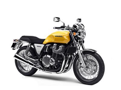Honda CB1100 EX 2017 màu vàng
