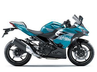 Kawasaki Ninja 400 ABS Chính Hãng Nhập Khẩu Thái Lan, Giá Rẻ